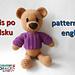 Crochet Teddy Bear in T-shirt pattern