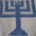 Menorah Granny Square pattern