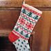 A Lilliputian Christmas pattern