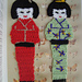 Kokeshi bookmark pattern