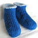 Simply Lined Slippers pattern