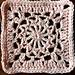 Cypress Square pattern