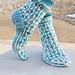 209-21 Diamond Seas pattern