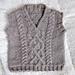 Little Man Vest pattern
