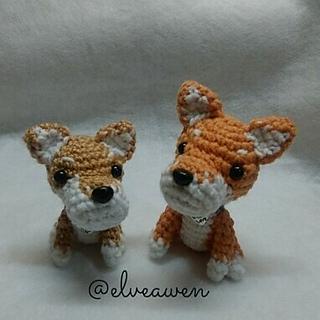 Amigurumi Dog Crochet Pattern | Supergurumi | 320x320