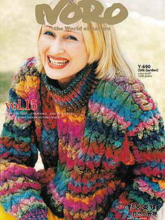 24 Noro Knitting Patterns 19 Designs for Women The World of Nature Vol