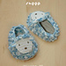 Sheep Baby Booties pattern