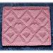 Lattice Hearts Dishcloth pattern