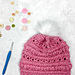 Love Bug Slouchy Hat pattern