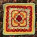 """Indian Paintbrush 12"""" Square pattern"""