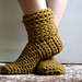 Super chunky home boots 229 pattern