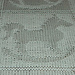 Rocking Horse Baby Blanket pattern