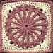 Carousel Square pattern