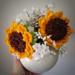 Sunflowers for Decor pattern