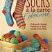 Socks A La Carte Colorwork pattern