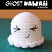 Ghost Cute Kawaii Key Chain pattern