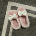 Adult Fuzzy Slippers pattern