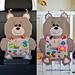 Teddy Treasure Organizer pattern