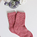 Erell (Socks) pattern