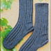 Ribbed Fingering Socks #161 pattern