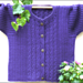 Braids Cardigan #402 pattern