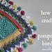 Easy Pompom Borders pattern