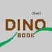 Dino Cloth Book(knit) pattern