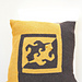 Tiling Lizard │ Cushion Cover pattern