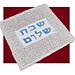 Shabbat Shalom Challah Cover pattern