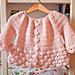 Cherry Blossom Cardigan pattern
