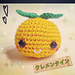 Chinese New Year Clementine pattern