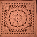 Birthday Flower Square pattern