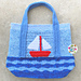 Strong Seas Tote pattern